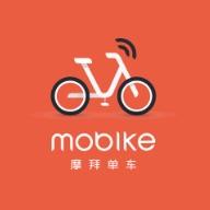スマホ1つで自転車レンタル Mobike(摩拜単車)登録と使用ルール