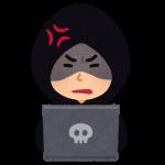 中国での「安全」なパソコンの使い方