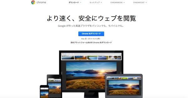 Chrome_offline_download