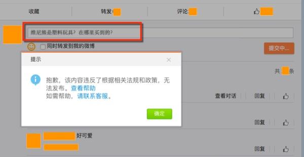 「くまのプーさん」を検閲する中国