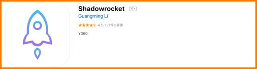 Shadowsocks ios app