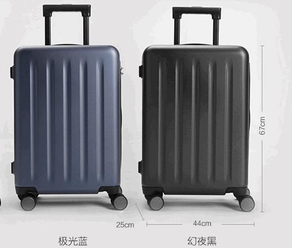 xiaomi suitcase-24inch